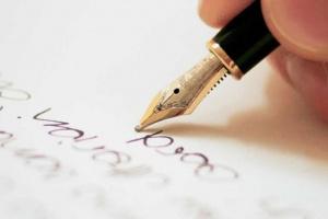 A vos plumes! Le 36 ème concours de poésie de Saint-Junien est lancé